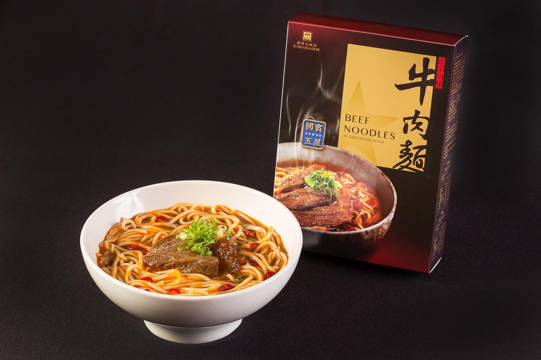 國賓五星川味牛肉麵(單盒)